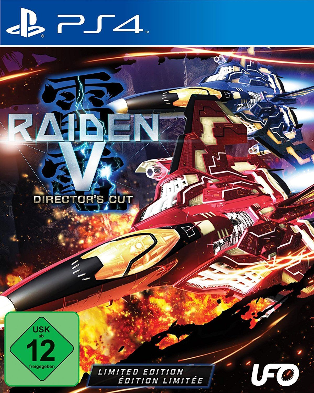 Raiden V: Director´s Cut - Limited Edition
